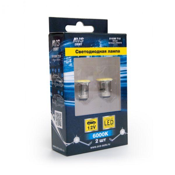 Лампа AVS T15 S103B /белый/ (BAY15D )COB 12chip 2 contact(1157) блистер, 2 шт 1
