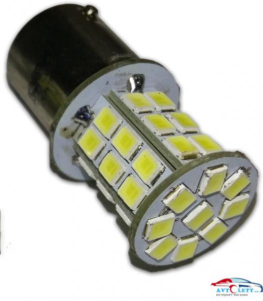 Лампа AVS T15 S105B /белый/ (BAY15D) 39SMD 2835 10-30V 2 contact, блистер, 2 шт 1