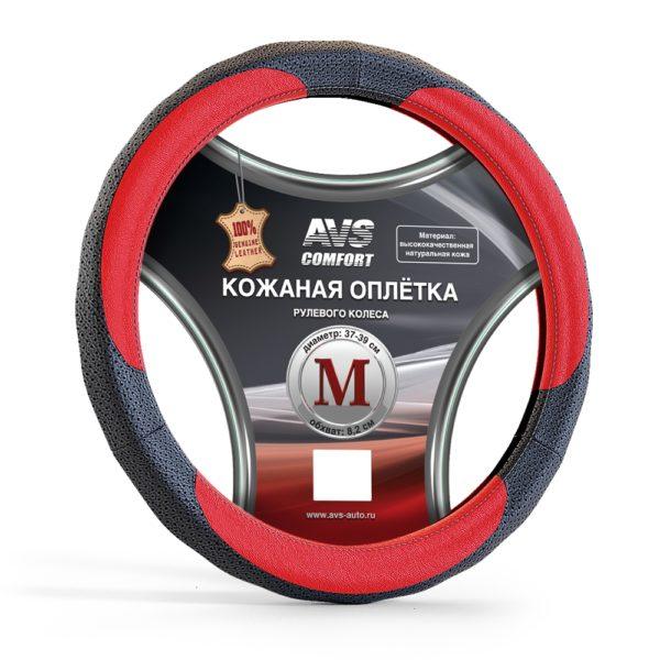 Оплетка на руль (размер M, красный) (натуральная кожа) AVS GL-910M-BRD 1