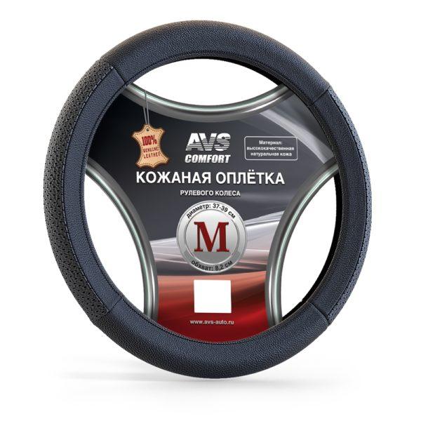Оплетка на руль (размер M, черный) (натуральная кожа) AVS GL-930M-B 1