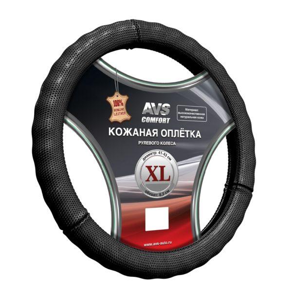 Оплетка на руль (размер XL, черный) (натуральная кожа) AVS GL-296XL-B 1