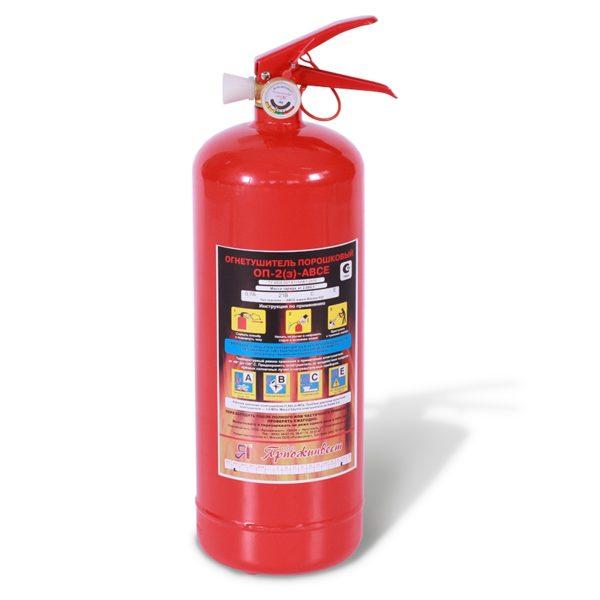 Огнетушитель ОП-2 (ABCE) (Ярпожинвест) 1